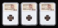 Lot of (3) Ancient Roman - Emperor Valens AD 364-378 Ancient Bronze Coin - Portrait Label (NGC Certified)