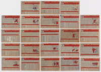 Complete Set of (407) 1957 Topps Baseball Cards with #95 Mickey Mantle, #302 Sandy Koufax, #10 Willie Mays, #35 Frank Robinson RC, #76 Roberto Clemente, & #328 Brooks Robinson RC, & #20 Hank Aaron at PristineAuction.com