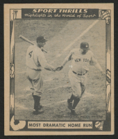 1948 Swell Sport Thrills #12 Most Dramatic Homer: / Babe Ruth Points