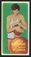 1970-71 Topps #123 Pete Maravich RC at PristineAuction.com