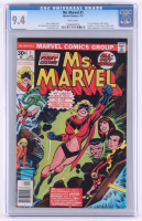 "1977 ""Ms. Marvel"" #1 Marvel Comic Book (CGC 9.4)"