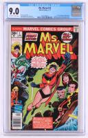 "1977 ""Ms. Marvel"" #1 Marvel Comic Book (CGC 9.0)"