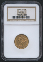 1886-S $5 Five Dollars Liberty Head Half Eagle Gold Coin (NGC MS 61)