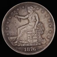 1876-S Trade Silver Dollar