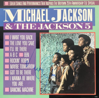 "Michael Jackson Signed ""Michael Jackson & The Jackson 5"" Vinyl Record Album (Beckett LOA) at PristineAuction.com"