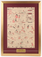 "1935 Original ""Silly Symphonies"" Disney Comic Strip 20.5x28 Custom Framed Display"