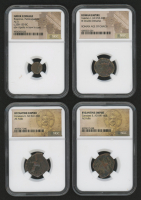 Lot of (4) Ancient Coins with Dates from 200 B.C. to 668 A.D. Includes Greek, Roman & Byzantine Era Coins (NGC Encapsulated)