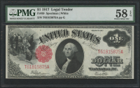 1917 $1 One Dollar Legal Tender Large Bank Note (PMG 58) (EPQ)