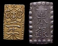 Lot of (2) 1832-1865 Japanese Shogunate Coins with 2 Shu Gold & 1 Shu Silver