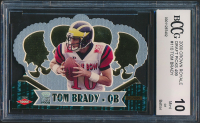 2000 Crown Royale Retail #110 Tom Brady RC (BCCG 10)