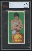 1970-71 Topps #123 Pete Maravich RC (BVG 7.5) at PristineAuction.com