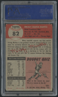 1953 Topps #82 Mickey Mantle (PSA 2) at PristineAuction.com