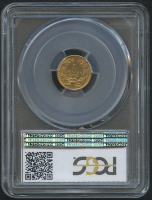 1873 $1 One Dollar Indian Princess Gold Coin - Open 3 (PCGS AU 55) at PristineAuction.com