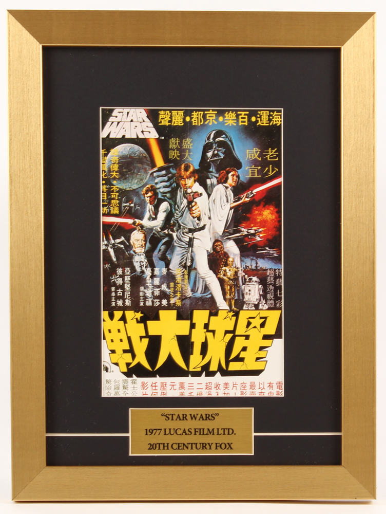 Star Wars Episode Iv A New Hope 12 5x16 5 Custom Framed Foreign Movie Poster Display Pristine Auction