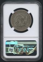 1861-O 50¢ Seated Liberty Half Dollar (NGC XF 45) at PristineAuction.com