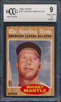 1962 Topps #471 Mickey Mantle All-Star (BCCG 9)