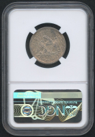 1853 50¢ Seated Liberty Half Dollar - Arrows & Rays (NGC AU 55) at PristineAuction.com