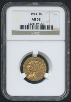 1914 $5 Five Dollars Indian Head Half Eagle Gold Coin (NGC AU 58)