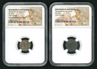 """Lot of (2) Alexander III """"The Great"""" 336-323 B.C. Kingdom of Macedon Ancient Greek Coins - Mosaic Label (NGC Encapsulated)"""