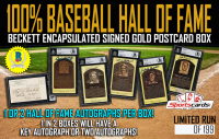 GOLD HALL OF FAME BASEBALL SIGNED/ENCAPSULATED POSTCARD MYSTERY BOX at PristineAuction.com