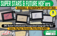 """SUPER STARS & FUTURE HOF'ERS"" – BASEBALL AUTOGRAPH MYSTERY BOX at PristineAuction.com"