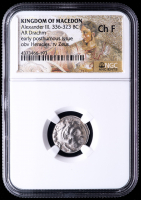 """Alexander III """"The Great"""" 336-323 B.C. Kingdom of Macedon AR Drachm Ancient Greek Silver Coin - Mosaic Label (NGC Ch F) at PristineAuction.com"""