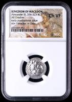 "Alexander III ""The Great"" 336-323 B.C. Kingdom of Macedon AR Drachm Ancient Greek Silver Coin - Mosaic Label (NGC Ch VF)"