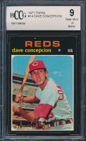 1971 Topps #14 Dave Concepcion RC (BCCG 9) at PristineAuction.com