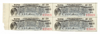 Uncut Sheet of (4) 1897 $17.50 Seventeen Dollars and Fifty Cents New York Central and Hudson River Railroad Company Bank Bonds at PristineAuction.com