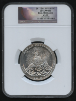 2012 5oz Silver Jumbo 25¢ - Volcanoes - Hawaii - America The Beautiful - ATB - Jumbo Quarter - Early Releases (NGC MS 69) at PristineAuction.com