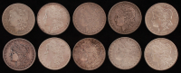Lot of (10) 1879-1897 Morgan Silver Dollars at PristineAuction.com