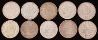 Lot of (10) 1878-1896 Morgan Silver Dollars at PristineAuction.com