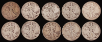 Lot of (10) 1942 Walking Liberty Silver Half Dollars at PristineAuction.com