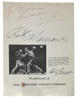 "Rocky Marciano Signed Brochure Inscribed ""7-1-67"" (JSA LOA)"