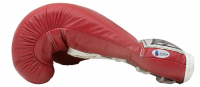 Muhammad Ali Signed Everlast Boxing Glove (Beckett LOA) at PristineAuction.com