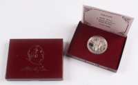 1982-S George Washington 250th Anniversary Commemorative Half Dollar with Display Case