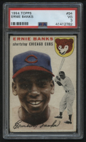 1954 Topps #94 Ernie Banks RC (PSA 3) at PristineAuction.com