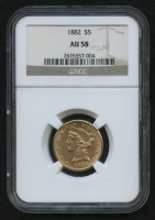 1882 $5 Five Dollars Liberty Head Half Eagle Gold Coin (NGC AU 58)