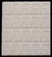 Lot of (20) 1 Gram .999 Fine Silver Bullion Bars