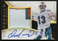 2014 Immaculate Collection Premium Patch Autographs Gold #PDM Dan Marino #5/10 at PristineAuction.com