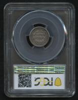 1841-0 10¢ Seated Liberty Dime (PCGS XF 45) at PristineAuction.com