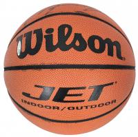 Michael Jordan Signed Basketball (UDA COA) at PristineAuction.com