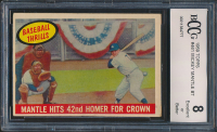 1958 Topps #461 Mickey Mantle All-Star (BCCG 8) at PristineAuction.com