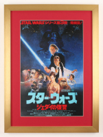 """""""Star Wars: Return of the Jedi"""" 17x23 Custom Framed Foreign Movie Poster Display at PristineAuction.com"""