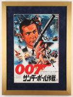 "James Bond ""Thunderball"" 17.5x23.5 Custom Framed Japanese Movie Poster Display at PristineAuction.com"