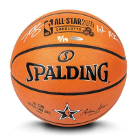 "Ben Simmons Signed LE 2019 All-Star Game Official NBA Game Ball Basketball Inscribed ""1st ASG"" (UDA COA) at PristineAuction.com"
