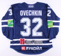 "Alexander Ovechkin Signed HC Dynamo Moscow Jersey Inscribed ""Gr8"" (Fanatics Hologram) at PristineAuction.com"