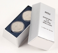 Set of (2) 1921-D Morgan Silver Dollars with Case at PristineAuction.com