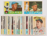 Lot of (38) 1960 Topps Baseball Cards with #10 Ernie Banks, #240 Luis Aparicio at PristineAuction.com