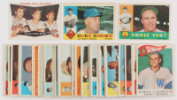 Lot of (50) 1960 Topps Baseball Cards with #493 Duke Snider, #399 Young Hill Stars / Milt Pappas / Jack Fisher / Jerry Walker, #245 Eddie Yost at PristineAuction.com